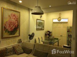 河內市 Vinh Phuc Cho thuê nhà ở phố Vĩnh Phúc DT: 70m2 x 5T, MT: 5m full nội thất, giá thuê: 25tr/th. LH: +66 (0) 2 508 8780 开间 房产 租