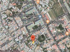 慶和省 Vinh Hiep Đất đẹp ngay trong lòng KĐT Vĩnh Điềm Trung Nha Trang Khánh Hoà N/A 土地 售