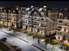 Cairo بنتهاوس كورنر في ماونتن فيو هايد بارك للبيع 3 卧室 顶层公寓 售