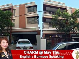 Yangon South Okkalapa 7 Bedroom House for sale in South Okkalapa, Yangon 7 卧室 屋 售