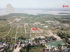 N/A Land for sale in Ponsang, Phnom Penh Other-KH-81521