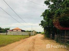 N/A Property for sale in Puk Ruessei, Kandal Land for Sales
