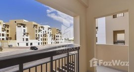 Available Units at Al Khail Heights