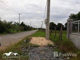 N/A Property for sale in Ta Khmao, Kandal Land For Sale in Kandal Province
