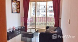 Available Units at Dream Tower 1