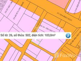 N/A Đất bán ở Vinh Thanh, Đồng Nai Đất 2 mặt tiền ô tô, khu dân cư đối diện chợ Sơn Hà, diện tích đẹp 7 x 15m, SHR, giá rẻ