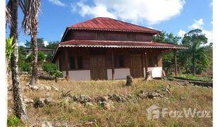 2 Habitaciones Casa en venta en , Maria Trinidad Sanchez