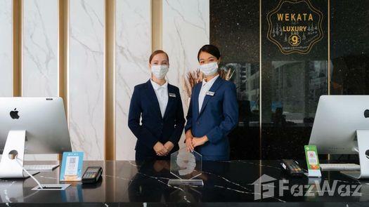 Photos 1 of the Reception / Lobby Area at VIP Kata Condominium 2