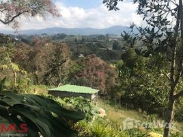 N/A Terreno (Parcela) en venta en , Antioquia #, Guarne, Antioqu�a