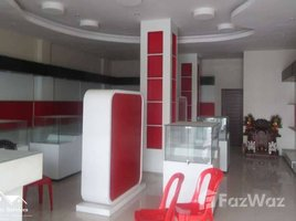 Studio Property for rent in Chakto Mukh, Phnom Penh House for Rent in Daun Penh