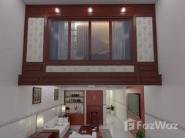 1 Bedroom Condo for sale in Stueng Mean Chey, Phnom Penh Borey Bo Ao