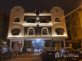 Cairo Al Narges Al Narges 2 3 卧室 住宅 售