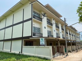 4 Bedrooms Townhouse for sale in Nong Bua, Loei Urgent sale, 3-storey Townhouse next to the Mountain Phuruea