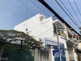 胡志明市 Ward 25 Bán nhà MT 65 Tân Cảng Bình Thạnh, vị trí cực đẹp! DT 74m2 vuông vức 3,6x18m 3 lầu mới, giá 16.8 tỷ 5 卧室 屋 售