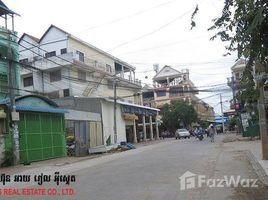 N/A Property for sale in Tuek L'ak Ti Bei, Phnom Penh ដីសម្រាប់លក់