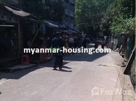 ကော့မှုး, ရန်ကုန်တိုင်းဒေသကြီး 5 Bedroom House for sale in Kamayut, Yangon တွင် 5 အိပ်ခန်းများ အိမ် ရောင်းရန်အတွက်
