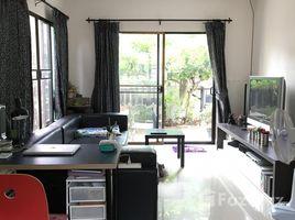 3 Bedrooms House for sale in Sam Wa Tawan Tok, Bangkok Prompat Prime