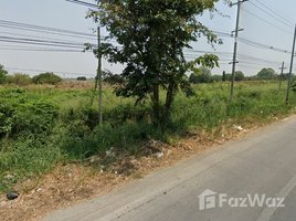 N/A Property for sale in Wang Sala, Kanchanaburi 820 Sqw Land in Tha Muang for Sale