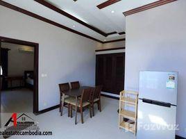 Квартира, 1 спальня в аренду в Svay Dankum, Сиемреап Other-KH-60978