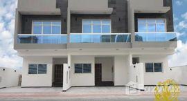 Available Units at Al Burooj Residence