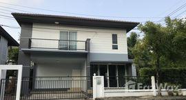 Available Units at Nara Home