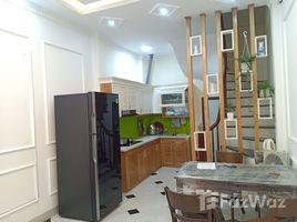5 Phòng ngủ Nhà phố bán ở Đại Kim, Hà Nội 5BR Townhouse in Dai Kim
