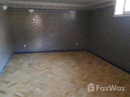 Grand Casablanca Na Mohammedia Magnifique Villa de 427m² à Mohammedia en face de la mer 6 卧室 屋 售