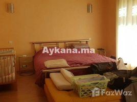 Rabat Sale Zemmour Zaer Na Agdal Riyad Vente Villa El Menzeh (Route des Zaers) REF 1039 4 卧室 别墅 售