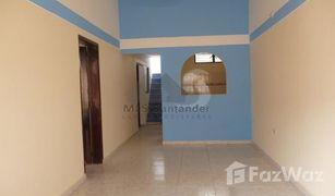 3 Habitaciones Apartamento en venta en , Santander CALLE 148 NO. 38-08 PISO 2
