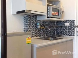 Studio Condo for rent in Choeng Thale, Phuket Zcape I