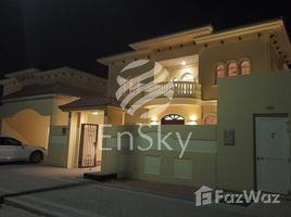 4 Bedrooms Villa for sale in Baniyas East, Abu Dhabi Bawabat Al Sharq