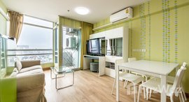 Available Units at The Zest Ladprao