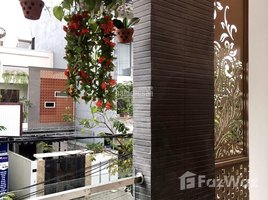 峴港市 Hoa An Nhà 2 tầng đường 7m5 Phan Khoang kẹp kiệt bên hông 3m sát Yên Thế Bắc Sơn 2 卧室 屋 售