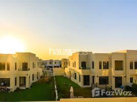 迪拜 Reem Community Type J | Mira Oasis 1 | Vancant on Transfer 3 卧室 别墅 售