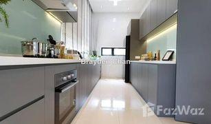 5 Bedrooms Property for sale in Sungai Buloh, Selangor Kota Damansara