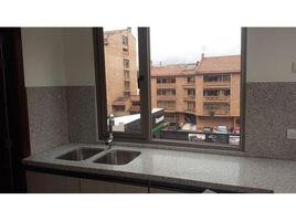 недвижимость, 2 спальни в аренду в Cuenca, Azuay 2 bedroom Condo on the Edge of El Centro