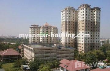 4 Bedroom Condo for sale in Tamwe, Yangon in တာမွေ, ရန်ကုန်တိုင်းဒေသကြီး