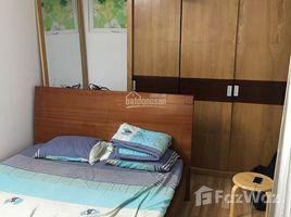 胡志明市 An Lac Khu căn hộ EHome 3 1 卧室 公寓 售