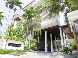 2 Bedrooms Condo for sale in Choeng Thale, Phuket The Chava
