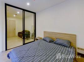 ขายคอนโด 1 ห้องนอน ใน บางกะปิ, กรุงเทพมหานคร ไลฟ์ อโศก