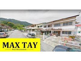 槟城 Paya Terubong Greenlane, Penang 3 卧室 联排别墅 售
