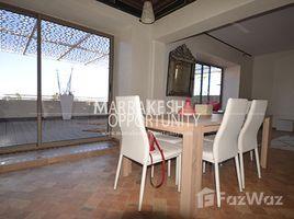 Marrakech Tensift Al Haouz Na Menara Gueliz Magnifique duplex avec 2 belle terrasse 3 卧室 住宅 租