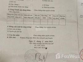 3 Bedrooms House for sale in Khe Sanh, Quang Tri Chính chủ cần bán gấp nhà mặt tiền để đầu tư, kinh doanh, mua bán, mặt đường Hồ Chí Minh, Quảng Trị