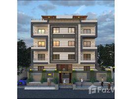 1 Bedroom Apartment for sale in Hadayek October, Giza El Eskan El Momyaz