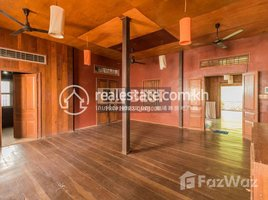 2 Bedrooms House for rent in Sla Kram, Siem Reap Commercial Space for Rent in Siem Reap - Sala Kamreuk
