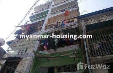 2 Bedroom Condo for sale in Mingalar Taung Nyunt, Yangon in မင်္ဂလာတောင်ညွှန့်, ရန်ကုန်တိုင်းဒေသကြီး
