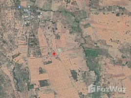 呵叻府 Nong Takai Land 175 Rai For Sale in Sungnoen N/A 土地 售