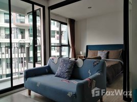 Studio Property for rent in Wichit, Phuket Centrio