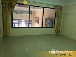 5 Bedrooms Townhouse for sale in Boeng Tumpun, Phnom Penh Other-KH-85757