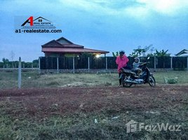 N/A Land for sale in Svay Dankum, Siem Reap Other-KH-87011